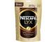 Snabbkaffe Nescafé Lyx refill 12x200g
